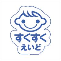Sukusukueido a7a0c976caf930bbb9c122e1329deacc768dc0100389da78649ff3b457d30909